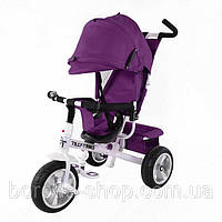 Новое поступление велосипедов для детей любого возраста!!!!!