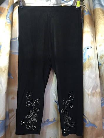 Женские штаны XL-3XL, фото 2