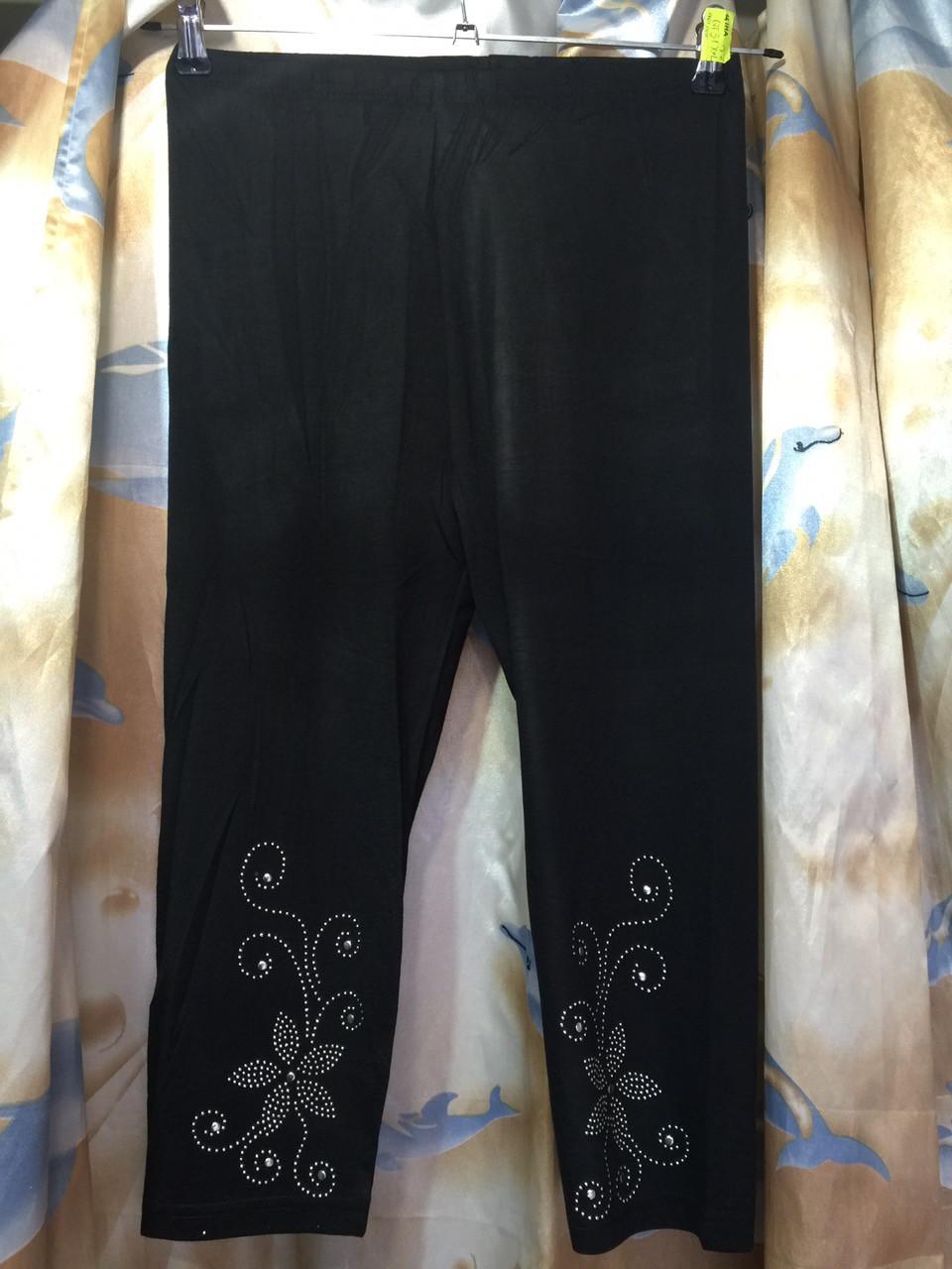 Женские штаны XL-3XL