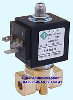 Электромагнитный клапан 3/2 ходовой ODE (Italy), купить