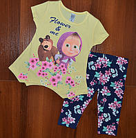 """Комплект для девочки """"Маша и Медведь""""(2, 4 года)"""