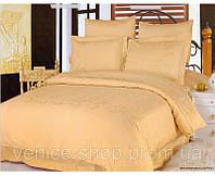 Комплект постельного белья Le Vele жаккардовый.