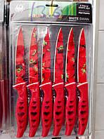Набор ножей с керамическим покрытием из 6шт-АКЦИЯ