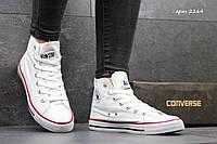 Женские высокие кеды Converse All Star белые / кеды женские Конверс / Конверсы белые, 2017