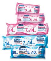 Бинт медицинский стерильный 5х10 см