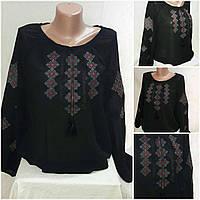 Модная вышитая блузка, шифон, 42-56 р-ры, 290/260 (цена за 1 шт. + 30 гр.)