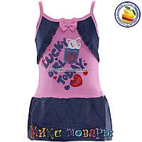 Детский летний сарафан розового цвета от 2 до 5 лет (4472-3)