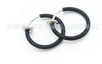 Cерьга кольцо обманка для пирсинга (носа,ушей,губ) с фиксатором чёрныё