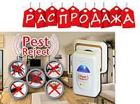 Ультразвуковой электромагнитный отпугиватель насекомых и грызунов Pest Reject. РАСПРОДАЖА