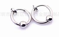 Cерьга кольцо обманка для пирсинга (носа,ушей,губ) с фиксатором