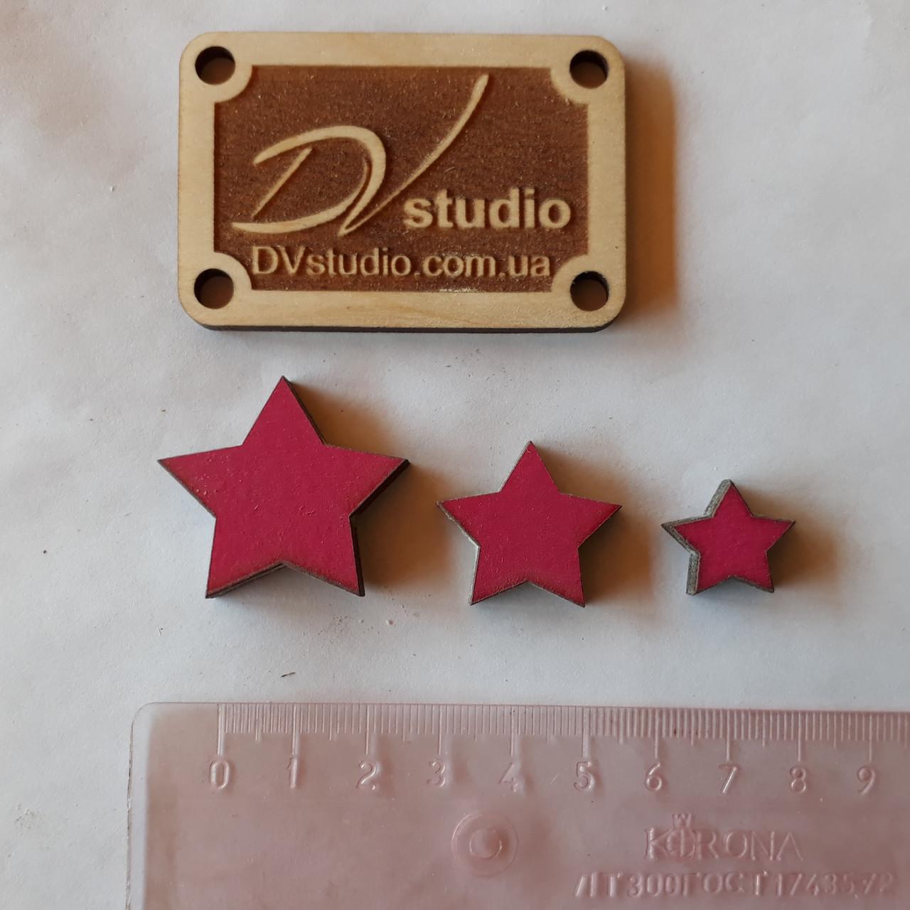 """Фигурки """"Звезды"""", окрашенные, из дерева. Заготовка для Бизиборда по методике Монтессори"""