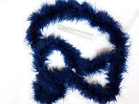 Боа пух марабу 1,8 м 25 грамм темно синій G 03
