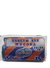 Пакеты для мусора Традиции качества