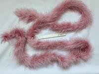 Боа пух марабу 1,8 м 25 грамм рожево попелясте J 02