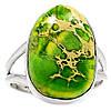 Серебряный перстень  с океанической варисцидной яшмой , размер 16.8 от студии  LadyStyle.Biz