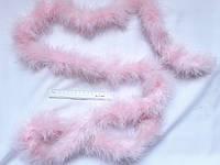 Боа пух марабу 1,8 м 25 грамм рожевий ніжний J 02-1