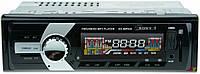 Автомагнитола  HS-MP820 - MP3 Player, FM, USB, SD, AUX