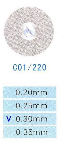 Диск алмазний двосторонній C01/220/0.30 Kangda Gold Eagle