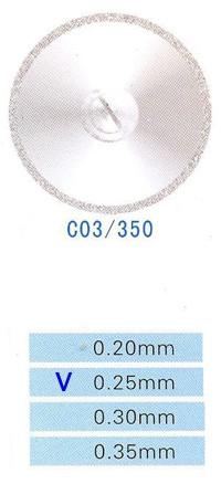 Диск алмазный двухсторонний C03/350/0.25 Kangda Gold Eagle