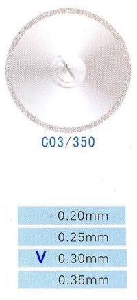 Диск алмазный двухсторонний C03/350/0.30 Kangda Gold Eagle