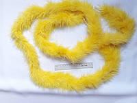 Боа пух марабу 1,8 м 25 грамм жовтий пастельний