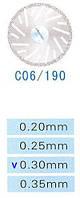 Диск алмазный двухсторонний C06/190/0.30 Kangda Gold Eagle