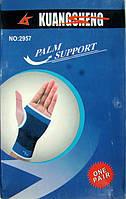 Бандаж для рук, наладонники для защиты кистей рук при физических нагрузках, купить бандаж, эластичная повязка