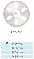 Диск алмазный двухсторонний C07/350/0.20 Kangda Gold Eagle