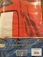 1006 Полуторный комплект детского постельного Тиротекс