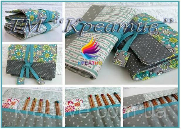 Органайзер текстильный для косметики (при заказе от 50 шт.)