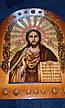 """Икона ручной работы """" Иисуса Христа """", фото 5"""