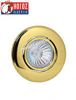 Встраиваемый точечный светильник золотой Horoz Electric HL750
