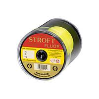 Карповая леска Stroft fluo Yellow 1000 метров, супер качество, производство Германия