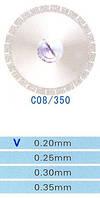 Диск алмазный двухсторонний C08/350/0.20 Kangda Gold Eagle