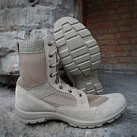 Ботинки с высоким берцем Breeze 5235 П