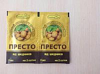 Инсектицид Престо  3 мл Вассма Ритейл
