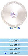 Диск алмазный двухсторонний C08/350/0.35 Kangda Gold Eagle
