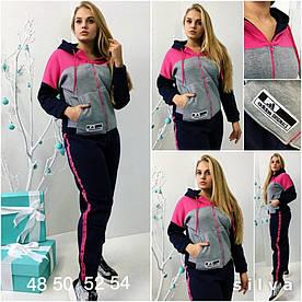 Костюм Adidas Pink