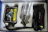 Лампа XENON ближняя/дальняя 35W