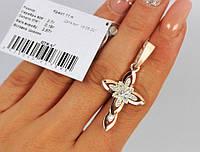 Крестик серебряный с золотыми вставками 11н