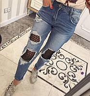 Молодёжные джинсы с сеткой