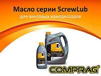 Масло серии ScrewLub для винтовых компрессоров