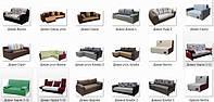 Рекомендации по эксплуатации мебели