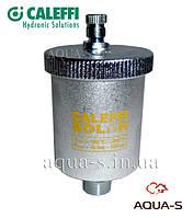 """Воздухоотводчик автоматический Caleffi Solar DN 3/8"""" для солнечных систем (с шаровым краном) Италия"""