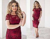 женское гипюровое платье с коротким рукавом больших размеров в разных цветах