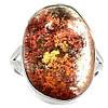 """Серебряное кольцо с лодолитом """"Аквариум"""" , размер 19  от студии LadyStyle.Biz"""