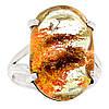 """Серебряное кольцо с лодолитом """"Ледышка"""" , размер 17.7  от студии LadyStyle.Biz"""
