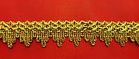 Тесьма  люрекс  2.5 см  золото