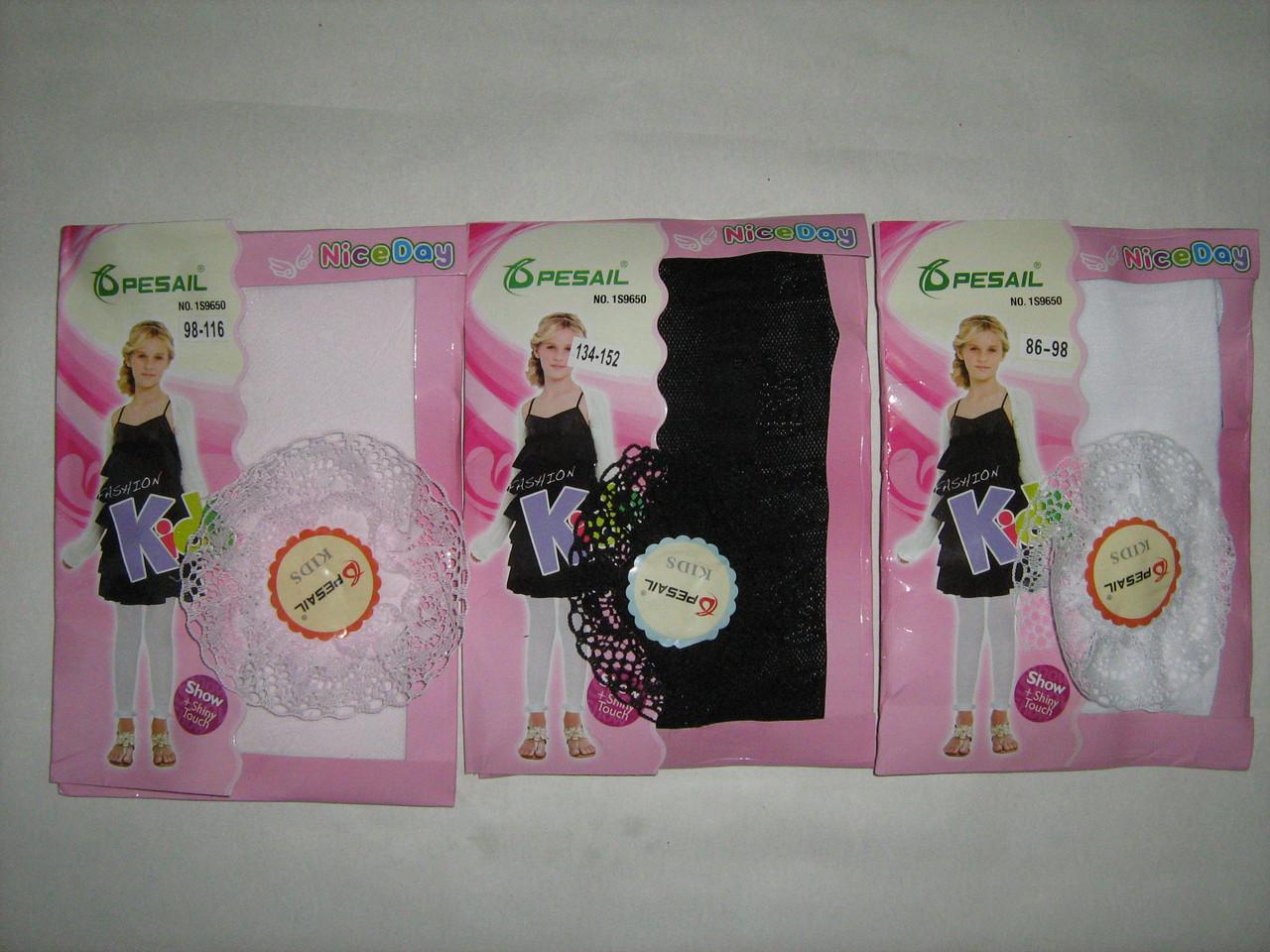 Лосины / леггинсы детские на девочек 2-7 лет, капроновые,цвет белый,розовый. От 6шт по 12грн