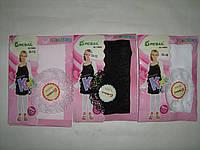 Лосины / леггинсы детские на девочек 2-7 лет, капроновые,цвет белый,розовый. От 6шт по 12грн, фото 1